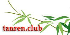Мото-ха йошин рю дзю-дзюцу Боевые Искусства Херсон Клуб Танрэн джиу-джитсу херсон спорт для детей херсон детские спортивные секции херсон