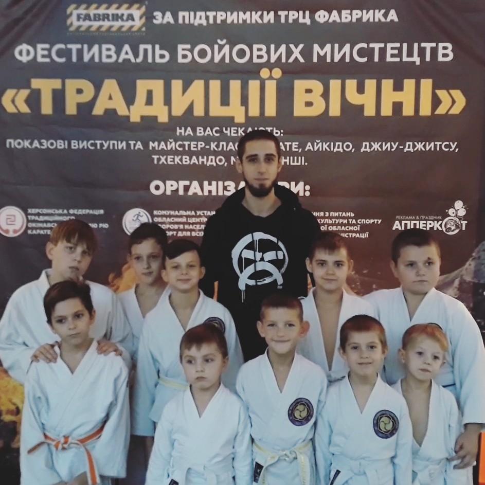 VIII фестиваль боевых искусств «Традиции вечны» г. Херсон